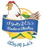 Rawda Chicken